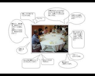 20082020dai1kai1  2.JPG